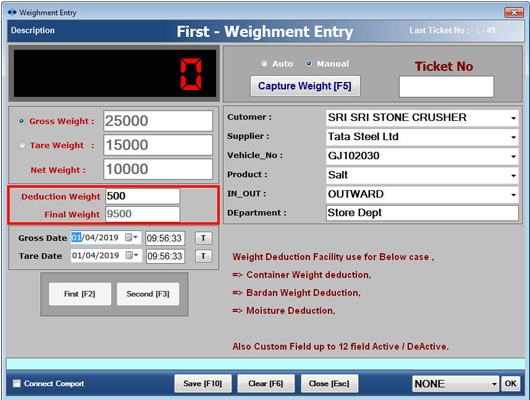 weighbridge weight Deduction software