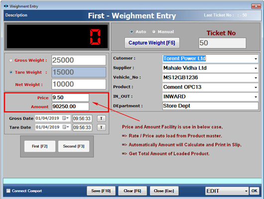 weighbridge software with Price and Amount Calculation and Print