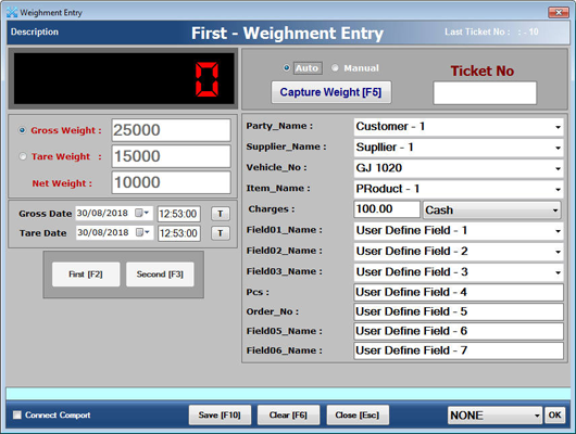 Weighbridge Software Data Entry